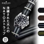 時計 ベルト 時計ベルト ファブリック MORELLATO モレラート ARMY アーミー x4804b91 18mm 20mm 22mm