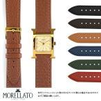 エルメス Hウォッチ用 HERMES H Watch にぴったりの時計ベルト 牛革 DUSTER X4936C21