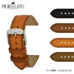 時計 ベルト 腕時計ベルト バンド  カーフ 牛革 MORELLATO モレラート PISANO ピサーノ X5046B71 18mm 20mm 22mm