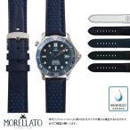 オメガ シーマスター プロフェッショナル用 OMEGA Seamaster professional にぴったりの時計ベルト 牛革 RALLY X5272C91