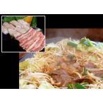 カルビ・丸腸たき鍋セット2〜3人前用(しゃぶしゃぶ、すき焼き、もつ鍋、チゲ)