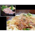 Neck - ホルモン辛口たき鍋セット2〜3人前用(もつ鍋、モツ鍋、チゲ)