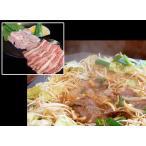 カルビ・ホルモン辛口たき鍋セット2〜3人前用(しゃぶしゃぶ、すき焼き、もつ鍋、チゲ)