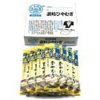 さぬきシセイ 「讃岐ひやむぎ」 (200gx12袋入)1ケース【無料包装・のし対応可能】