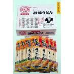 さぬきシセイ 「讃岐うどん」 (200gx12袋入)1ケース【無料包装・のし対応可能】
