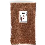 古代米 赤米 (28年産福岡県/富山県産) 900g 長期保存包装