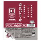 ☆ちょっと人気なごはん☆ ふんわりごはん北海道産ゆめぴりか200gx48個(2ケース販売)