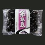 老舗 あんこ屋さんの【 高級紫花豆の煮豆】250gx3袋【黒化粧箱入/のし 包装対応可】