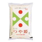 米5kgつや姫山形県産 平成28年産特別栽培米 特A米 5kgx4袋で送料無料