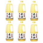 【送料無料】BOSO ボーソー こめ油1350gx6本 (1ケース) (一部離島は送料無料対象外)