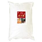 国内産 米の粉(上新粉・米粉)900g 長期保存包装 (投函便)