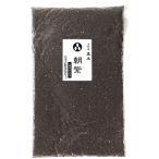 古代米 黒米『朝紫』(国内産100% 28年産 山梨県産)お徳用 900gパック (投函便対応)