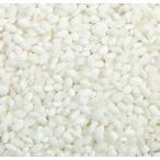 はねだし米「クリーニング済み しらた米(うるち米)30kg」【注意】もち米ではありません。米粒に黒い部分もあります。ノークレーム・ノーリターンです。