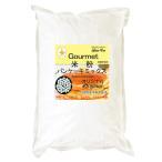 グルテンフリー 米粉 パンケーキミックス(山梨県産米使用) 20kg (10kgx2)