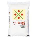 つや姫 米5kg 山梨県産 特別栽培米 小澤義章氏 監修 令和元年産