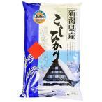 無洗米 5kg 新潟県産コシヒカリ ブレンド 万糧米穀 無洗米 【事業所配送(個人宅不可)】