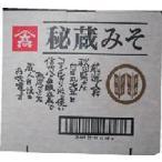 山高 秘蔵みそ 1kg x 4袋 (1ケース) 秋田県産白目丸大豆・コシヒカリ米・八ヶ岳天然水使用