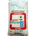 北海道産 大正金時 豆 2各 30kg