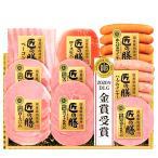 お歳暮 送料無料 冬ギフト プリマハム 国産豚肉原料 匠の膳ギフトセット TZS-490