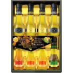 送料無料  2019 ギフト Oliva d' OilliO オリーブオイル&ドレッシングセット OD-50