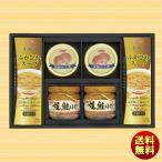 お歳暮 送料無料 冬ギフト ニッスイ 缶詰びん詰ふかひれスープセット KBS-30C