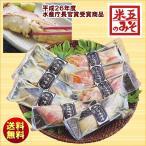 送料無料 ギフト 永平寺御用達「米五(こめご)」の味噌漬け YS-507
