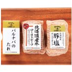送料無料 ギフト 札幌バルナバハム お肉がおいしい北海道産ローストビーフ&ローストポーク FAP-4