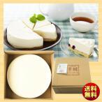 父の日 ギフト 2020 父の日 滋賀県信楽 山田牧場 芳醇レアチーズケーキ YD-C1