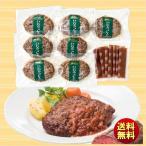 送料無料 ギフト ローストビーフの店鎌倉山 イベリコ豚入りハンバーグ7個