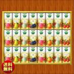 お中元 送料無料 夏ギフト カゴメ 野菜生活ギフト 国産プレミアム 紙容器 YP-50R