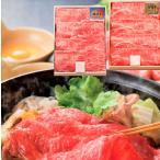 父の日 2021 ギフト 送料無料 父の日 松阪牛&伊賀牛 すき焼き食べ比べセット US40-MA KRS40-IG