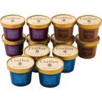 ショッピングアイスクリーム 送料無料 ギフト ガレー プレミアムアイスクリームセット EG-GL40