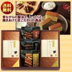 送料無料 ギフト カステラ 和菓匠菴 「ほまれ」和三盆糖入かすてぃら御詰合せ プレーン&抹茶 NHMR-BE