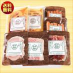 お歳暮 送料無料 冬ギフト 平田牧場 日本の米育ち極みシリーズギフト SOP19-2