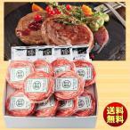 お歳暮 送料無料 冬ギフト 平田牧場 日本の米育ち三元豚ロールステーキ10個ギフト HSF19-5