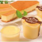 送料無料 ギフト 乳蔵 北海道プリン&チーズケーキセット 7202