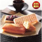 嵐山辨慶のお菓子
