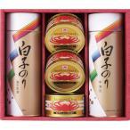 送料無料  ギフト 白子のり 海苔とカニ缶詰合せ SN-501F