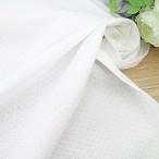 カーテン ミラーレースカーテン 2枚組 UVカットの程よい透け感のレースカーテン 洗濯機OK アジャスターフック付き パワーレース