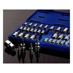 NEONトルクスソケットセット 変換アダプター付 35pcs+1 WAZAMONO  星型ソケット・トルクスソケットレンチセット