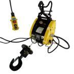 AC100V電動ウインチ230kg 使い方簡単リモコン付きで低騒音  AC100V小型電動ウインチ230キロベビーホイストウィンチ巻き上げ機ミニウインチ電動巻き揚げ機