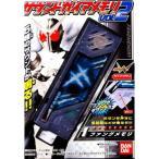 仮面ライダーW(ダブル) サウンドガイアメモリ vol.2 【1.ファングメモリ】(食玩) 箱付