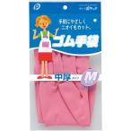 ● 中厚ゴム手袋(M)ピンク 10個セット