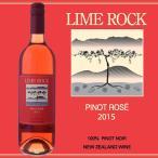 赤ワイン ピノ ロゼ イチゴとラズベリーとクリームの香りが豊富なLime Rock Pinot Rose 2015 ニュージーランド産ワイン