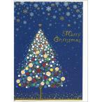 クリスマスカード 1枚入 GX-3916│EASE 16枚までネコポス便可能 M在庫-2-C2
