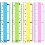 【カラー直線定規 10cm CPK-10】ゼロスタートの透明度に優れた定規※20個までメール便(選択必須)可能[共栄プラスチック]