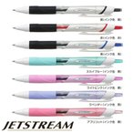 ジェットストリーム 油性ボールペン 0.5mm SXN-150-05|三菱鉛筆 ※30本までネコポス便可能