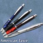 【アメリカンテイスト ニードルポイント油性ボールペン 0.7mmボール径 AT-5R203A】※6本までDM便(選択必須)可能[オート][M在庫]