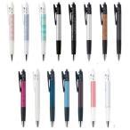 【Opt.オプト 0.7mm  BOP-20F】高い質感と機能を備えた油性ボールペン※20本までDM便(選択必須)可能[PILOT]