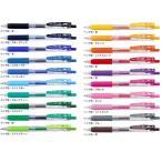 【サラサクリップ ジェルインキボールペン 0.5mm JJ15】※30本までDM便(選択必須)可能[zebra][B在庫]